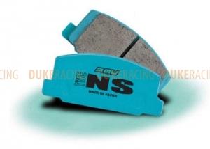 Тормозные колодки Project Mu NS CP602 (передние) Project Mu Original