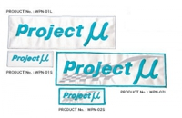 Нашивка с логотипом Project Mu 120x45мм с зеленым кантом, Project Mu