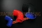 Патрубок силиконовый 70 мм 90 градусов синий