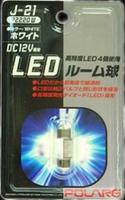 Лампы светодиодные LED J-21 T10×31 12V белые, Polarg