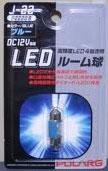 Лампы светодиодные LED J-22 T10×31 12V синие, Polarg
