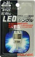 Лампы светодиодные LED J-31 T20 12V белые, Polarg