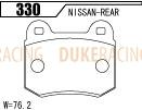 Тормозные колодки Acre Formula700c 330 (R506) Mitsubishi Lancer Evolution