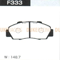 Тормозные колодки Project Mu HC+ F333 (передние) Honda Accord Prelude Legend Odyssey Inspire Stepwgn