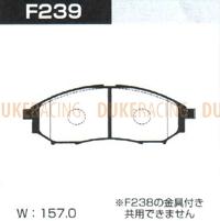 Тормозные колодки Project Mu B-Spec F239 (передние) Nissan Cedric Cima Gloria Laurel President Stagea Infinity FX45