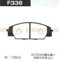 Тормозные колодки Project Mu B-Spec F336 (передние) Honda Civic Integra S2000