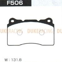 Тормозные колодки Project Mu HC+ F506 (передние) Mitsubishi Lancer Evolution
