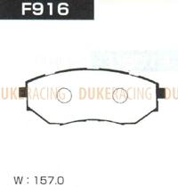 Тормозные колодки Project Mu B-Spec F916 (передние) Subaru Legacy