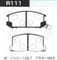 Тормозные колодки Project Mu B-Spec R111 (задние) Toyota MR2 MR-S