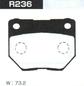 Тормозные колодки Project Mu HC+ R236 (задние) Nissan Skyline Fairlady Z