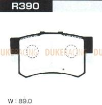 Тормозные колодки Project Mu B-Spec R390 (задние) Honda Accord Legend Edix Odyssey Stepwgn Stream