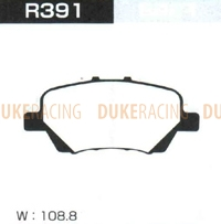 Тормозные колодки Project Mu B-Spec R391 (задние) Honda Elysion Odyssey Stepwgn Stream