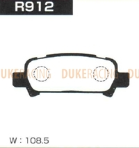 Тормозные колодки Project Mu B-Spec R912 (задние) Subaru Forester Impreza Legacy