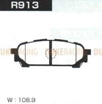 Тормозные колодки Project Mu B-Spec R913 (задние) Subaru Forester Impreza