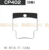 Тормозные колодки Project Mu HC+ CP402 Project Mu Original