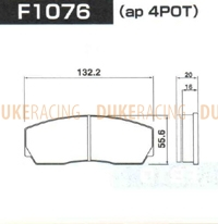 Тормозные колодки Project Mu HC+ F1076 t=16мм AP Racing/Proma 4pot