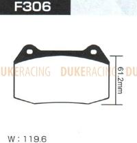 Тормозные колодки Project Mu HC+ F306 (передние) Honda Integra DC5