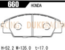 Тормозные колодки Acre Formula700c 660 (F336) Honda Integra Type S Civic Type R S2000