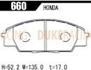 Тормозные колодки Acre Formula700c 660 (F336) Honda Integra Type S Civic Type R S2000