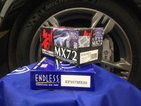 Комплект тормозных колодок Endless для супортов Brembo Gold/Red Перед EP357ME20 Зад EP291MX72, Endless