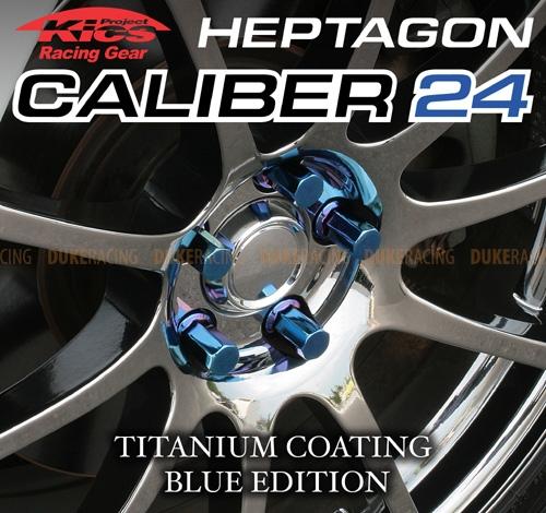Колесные гайки KYO-EI Heptagon Caliber 24 M12x1,25