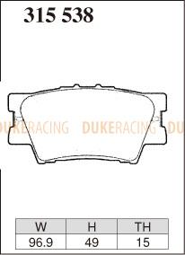 Тормозные колодки Dixcel Extra Speed (ES) 315538 (EP460) для Toyota Camry V30 V40 V50, Lexus ES , задние