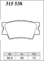 Тормозные колодки Dixcel Extra Speed (ES) 315538 (EP460) для Toyota Camry V30 V40 V50, Lexus ES , задние, Dixcel