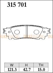Тормозные колодки Dixcel Extra Speed (ES) для Lexus NX 315701 EP518, задние