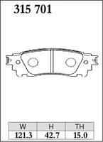Тормозные колодки Dixcel Extra Speed (ES) для Lexus NX 315701 EP518, задние, Dixcel