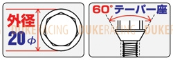Колесные болты KYO-EI Heptagon 20шт M14x1,5 28мм
