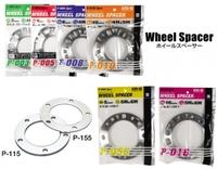 Колесные проставки KYO-EI Wheel Spacer 3мм, KYO-EI