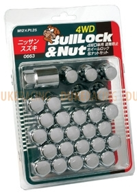 Колесные гайки KYO-EI с секретками Bullock Lock&nut M12x1,25