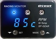 Pivot Racing monitor (мультиметр OBDII) синяя подсветка, Pivot
