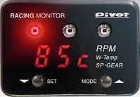 Pivot Racing monitor (мультиметр OBDII) красная подсветка, Pivot