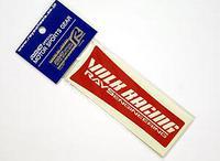 "Наклейки на спицу для дисков Volk Racing TE37SL 17/18"" на 4 колеса, Rays"