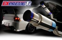 Система выпуска Tomei Expreme Ti Titanium Muffler Mitsubishi EVO VII-IX 4G63, Tomei