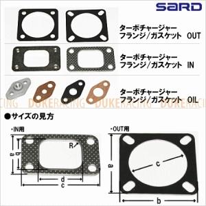 Фланец турбокомпресора d=61, SARD