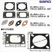 Фланец турбокомпресора d=61, SARD, SARD