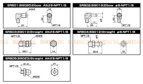 Фитинг адаптера топливного регулятора AN8, SARD