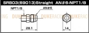 Фитинг адаптера топливного регулятора AN6, SARD