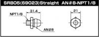 Фитинг адаптера топливного регулятора AN8, SARD, SARD