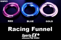 SARD Раструб для фильтра Sports EX+ синий, SARD