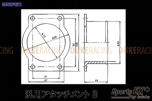 SARD адаптер для фильтра Sports EX+ Type B