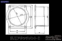 SARD адаптер для фильтра Sports EX+ Type C, SARD