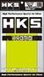 HKS Super Hybrid Filter Element S-size 70017-AK001