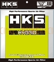 HKS Super Hybrid Filter Element M-size 70017-AK002