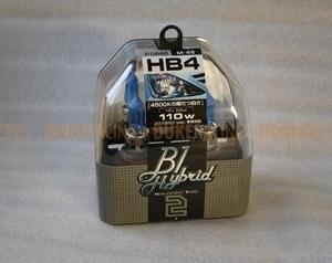 Лампы галогенные Polarg B1 Hybrid Halogen Two M-46 9006(HB4) 12V 55W(110W) 4500K