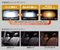 Лампы светодиодные Polarg high power LED 3 mode L Type J-73 оранжевые