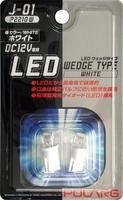 Лампы светодиодные LED J-01 T10 12V белые 2шт, Polarg