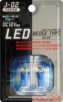 Лампы светодиодные LED J-02 T10 12V синие 2шт, Polarg